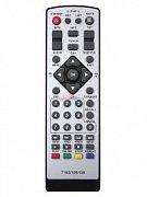 MAXIMUM T-102 FTA, MPEG-4 Náhradní dálkový ovladač stejného vzhledu.