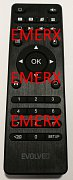 Evolveo SHC ANDBOX-Q5-4K-RMT originální dálkový ovladač