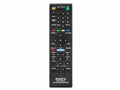Sony RM-D1065 náhradní dálkový ovladač se stejným popisem.