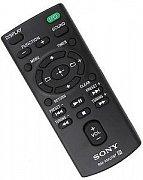 Sony RM-AMU197 náhradní dálkový ovladač MT-X5CDB, CMT-X7CD, CMT-X5CD, CMT-X7CDB, MTX5CDB, CMTX7CD, CMTX5CD, CMTX7CDB