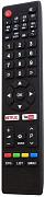 GHiQ UHD50E6000ISN, UHD43E6000ISN náhradní dálkový ovladač jiného vzhledu