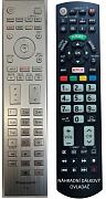 Panasonic N2QAYA000097 náhradní dálkový ovladač se stejným popisem