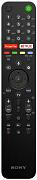 Sony Bravia KD-43XH8077 náhradní dálkový ovladač pro seniory.