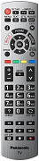 Panasonic TX-65HZ1000E originální dálkový ovladač.