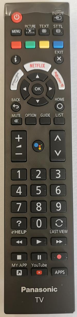 Panasonic N2QBYA000037 originální dálkový ovladač